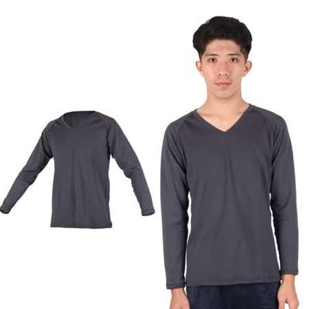 (男) PARABOLA V領保暖排汗衣-台灣製 長袖T恤 深灰