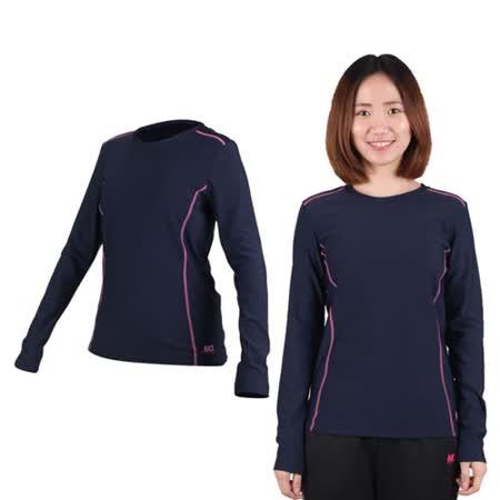 (女) MJ3 圓領吸排刷毛保暖衣-內衣 長袖T恤 丈青桃紅