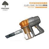 (兌)日本松木MATRIC-手持強效氣旋吸塵器MG-VC0402