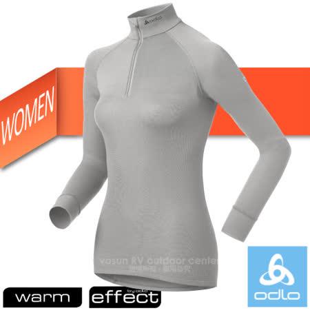 【瑞士 ODLO】WARM EFFECT 女高領半門襟專業機能型銀離子保暖內衣.衛生衣.內刷毛.長袖內衣.保暖排汗衣.內搭中層衣/10731 淺灰