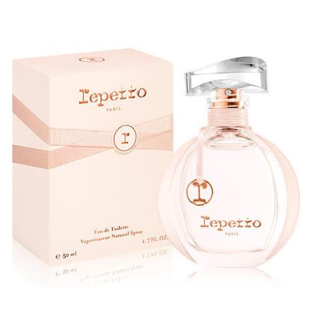 【勸敗】gohappy線上購物Repetto 香榭芭蕾女性淡香水 50ml心得愛 買 工作