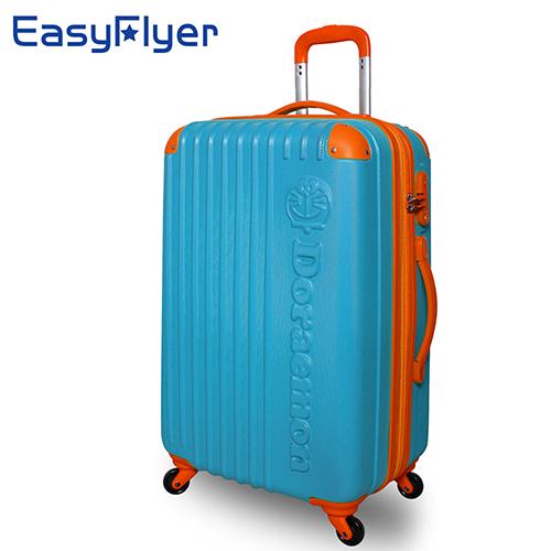 EasyFlyer 易飛翔-24吋哆啦A夢撞色系小 遠 百列加大行李箱-土耳其藍