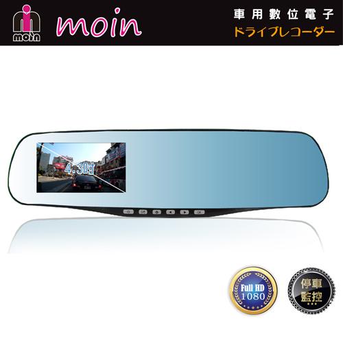 【MOIN】DriveP高畫質行車記錄器評比ro V9 後照鏡型行車記錄器