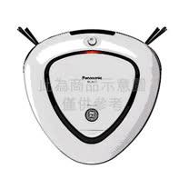 『Panasonic』☆國際 0.1L 智慧型吸塵器 MC-RS1T