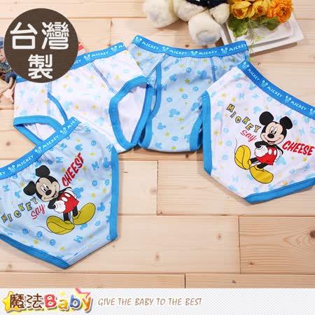 魔法Baby  男童內褲 台灣製迪士尼米奇正版三角內褲四件 k44928