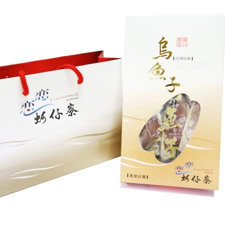 (團購)【梓官區漁會】野生烏魚子一口包禮盒3.5兩