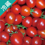 麻油寮鹽地小番茄1盒(600g±5%/盒)