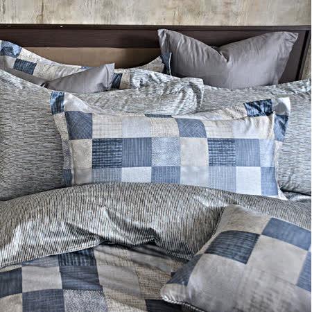 MONTAGUT-紳士蒙太奇(藍)-高密度精梳棉-雙人四件式薄被套床包組