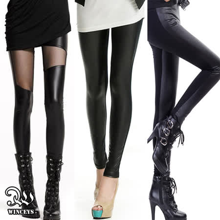 WINCEYS 韓風流行仿皮內搭褲任選2件