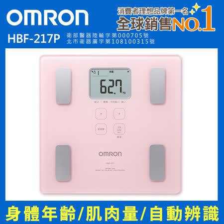 OMRON歐姆龍體重體脂計 HBF-2