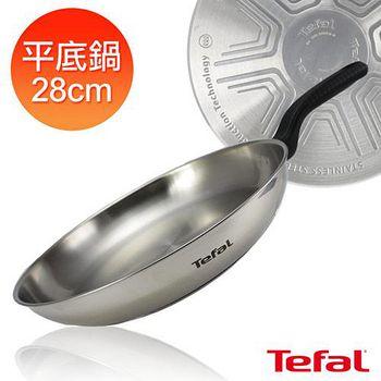 Tefal法國特福 晶彩不鏽鋼系列28cm平底鍋 C9740624