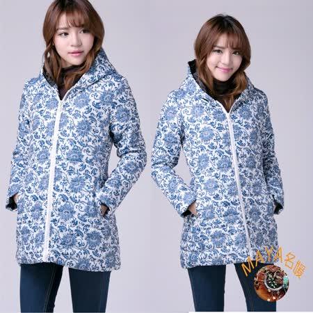 【Maya 名媛】(l~2xl)冬季防風外層夾薄綿古典風格夾克/外套-淺藍色