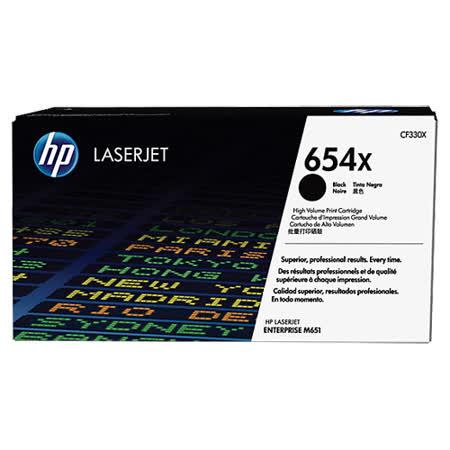 【HP】CF330X (654x) 黑色高容量碳粉匣/ 適用 HP CLJ-M651