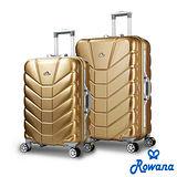 Rowana 金屬色彩鋼鐵PC鋁框行李箱 25+29吋(金色)