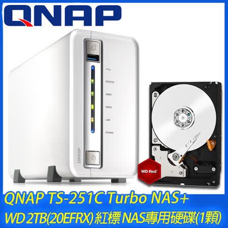 QNAP TS-251C NAS+WD 2TB(20EFRX) 紅標 NAS專用硬碟