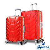 Rowana 金屬色彩鋼鐵PC鋁框行李箱 25+29吋(珊瑚紅)