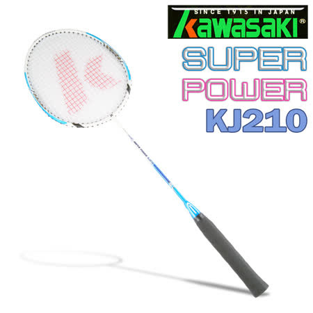 KAWASAKI KJ210 鐵炭一體成型羽球拍 (藍)
