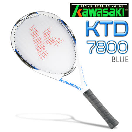 Kawasaki KTD7800 高強度碳纖維穿線網球拍(藍)