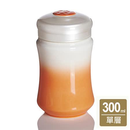 乾唐軒活瓷‧微笑曲線隨身杯 ( 小 / 單層 / 白橘 )