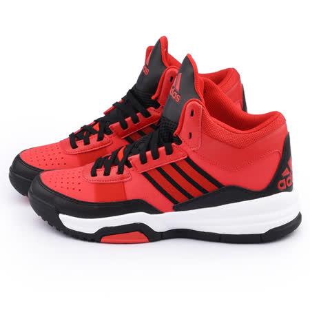 Adidas 男款 Lockdown 藍球鞋S85740-紅黑