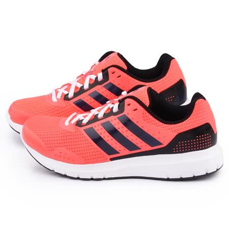 Adidas 女款 DURAMO 7 輕量慢跑鞋B33563-粉黑
