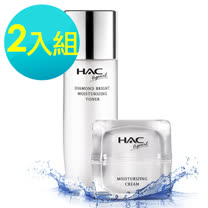 【永信HAC】AGENIL艾潔妮蝶萃鑽彩保濕化妝水+乳霜組(2瓶入優惠組)