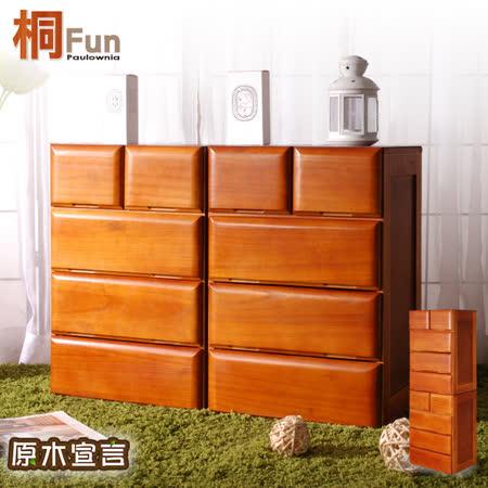 【桐趣】原木宣言5抽實木收納櫃-2件式
