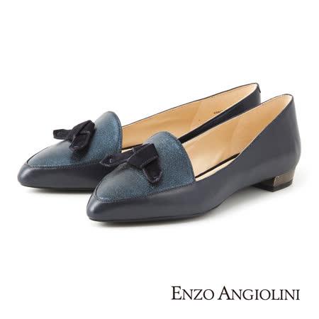 ENZO ANGIOLINI-異材質拼接蝴蝶結平底鞋--沉穩藍