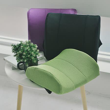 《Peachy life》H型簡約透氣護腰腰枕/汽車椅靠枕(隨機出貨)