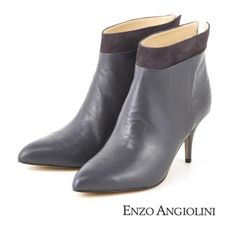 ENZO ANGIOLINI-時尚俐落雙色皮革尖頭高跟短靴-情迷灰