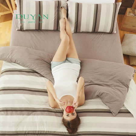 DUYAN《溫樸淳木》100%長纖純棉針織床包被套-雙人四件組