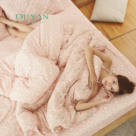 DUYAN《微奢時尚》100%長纖純棉針織床包被套-雙人四件組