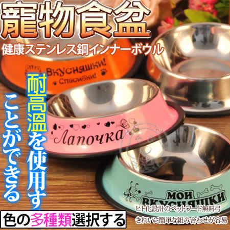 寵物》防滑不鏽鋼狗碗M號直徑16cm(款式隨機出貨)