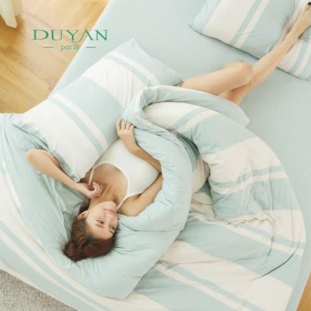 DUYAN《鋪述自然-藍綠》100%長纖純棉針織床包被套-雙人四件組