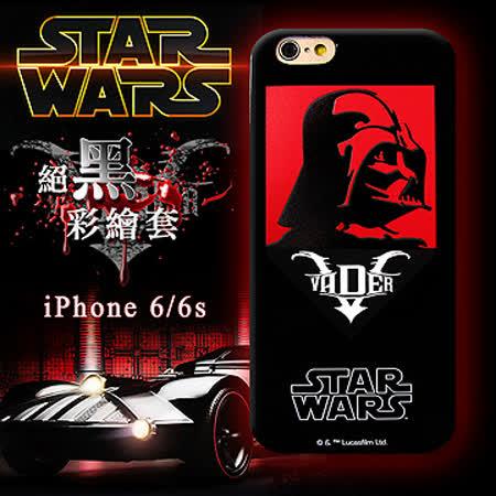 STAR WARS 星際大戰 黑武士 iPhone 6/6s i6s 4.7吋絕黑彩繪手機軟殼(維德反派)