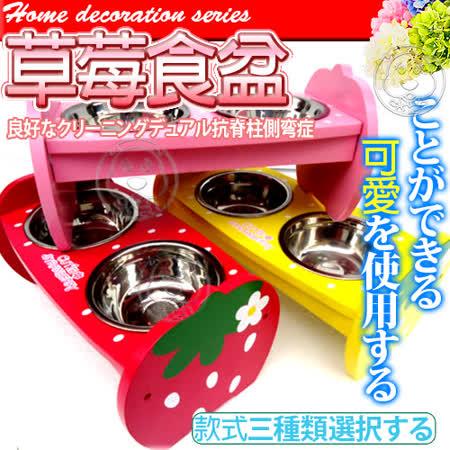 mother garden》草莓寵物雙碗食盆餐桌防脊椎側彎