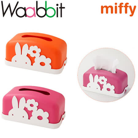 【好物分享】gohappy 購物網日本製造 米飛兔硬式面紙盒 (橘色.粉紅兩色 可選) SAN-1355有效嗎新光 三越 台中 店