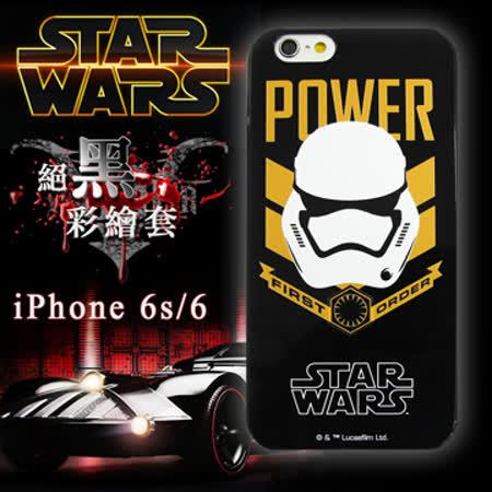 STAR WARS 星際大戰 白兵 iPhone 6/6s i6s 4.7吋絕黑彩繪手機軟殼(白兵反派)