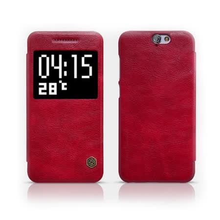 HTC One A9 秦系列 休眠側翻視窗皮套
