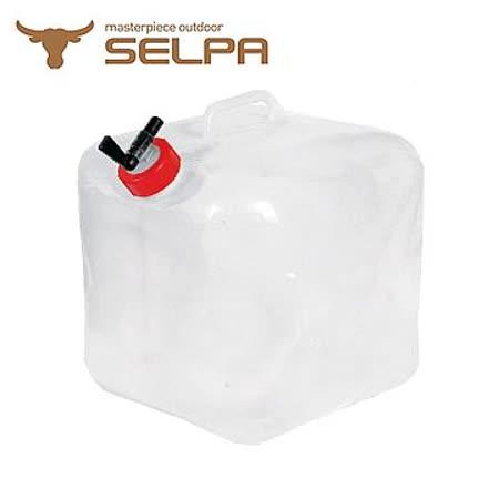 【韓國SELPA】10L多用途折疊水箱/水桶/洗車/露營/澆花/飲水