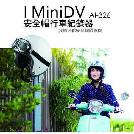 【i-mini DV 專利型】內建式安全帽行車紀錄器│送8G sd卡|機車