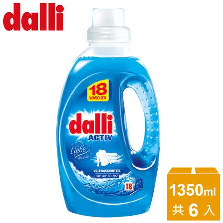 【德國Dalli】全效洗衣精 Plus 1.35L (6入/箱)