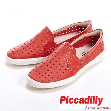 Piccadilly(女)洞洞素面百搭懶人直套休閒鞋-紅