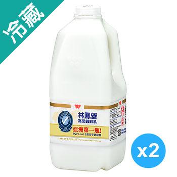 味全林鳳營鮮乳1857ML*2