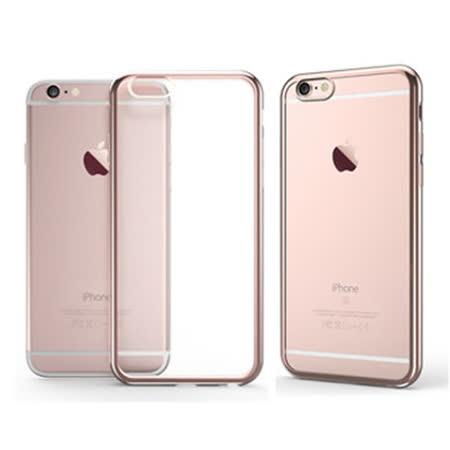 透明殼專家 iPhone6/6s Plus5.5吋 超薄 電鍍 TPU保護殼