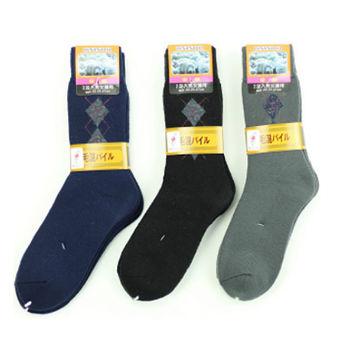 1881 菱格保暖襪-24~26cm(2入裝)
