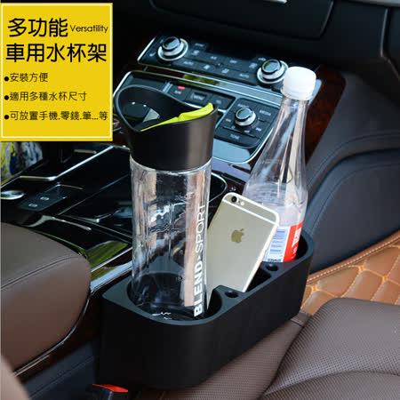 車用椅縫多功能置物架 帶充電線孔 多功能汽車飲料架 三合一 支架 手機座 水杯