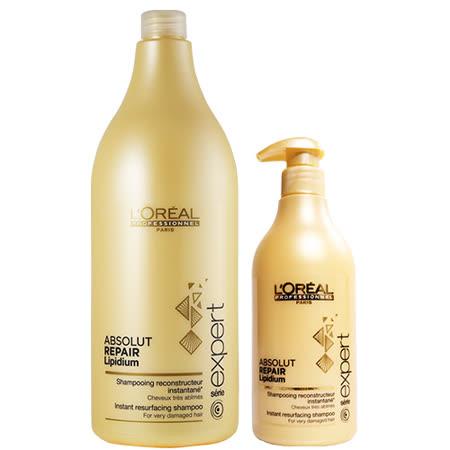 L'OREAL萊雅 極緻細胞賦活洗髮乳 1500ml+L'OREAL萊雅 極緻細胞賦活洗髮乳 500ml