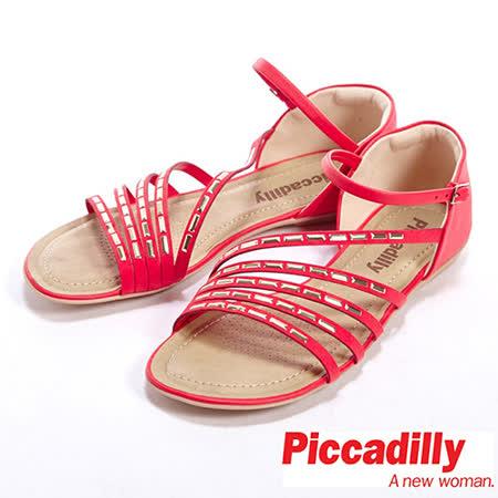 Piccadilly(女)休閒綻放式鉚釘裝飾羅馬涼鞋-紅