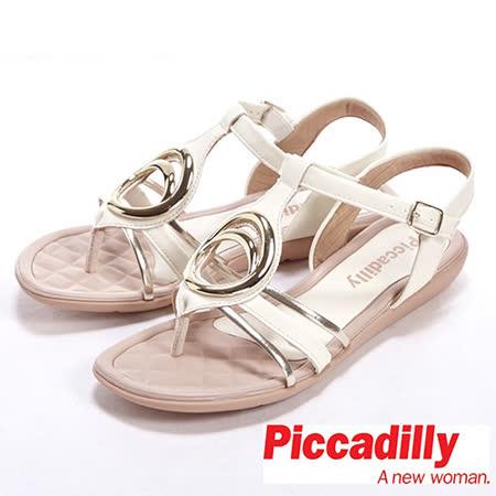 Piccadilly(女)金屬裝飾可扣式低跟夾腳涼鞋-白